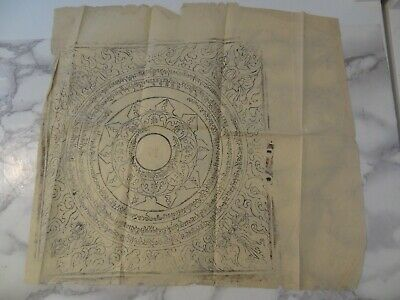 Old Mongolian Buddhist Woodblock Amulet  Print On Paper