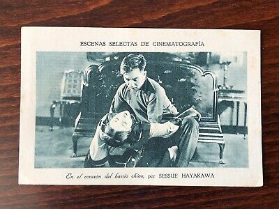 SESSUE HAYAKAWA Extremely Rare Trading Card Silent Film Actor 1930