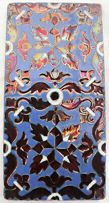 Tile Spain ?Brilliant Lustre Moorish Design 280Mm By 140Mm By 13Mm Thick Vintage