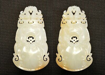 Antique Chinese Hand Carved Nephrite Jade Pendant