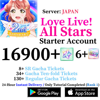 [JP] [INSTANT] 7600+ Gems + UR, SR Tickets | LLSIFAS Love Live All Stars Account
