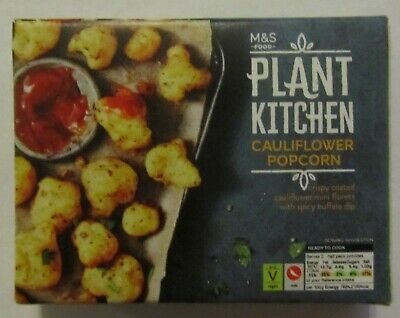 M/&S LITTLE SHOP COLLECTABLES CAULIFLOWER POPCORN