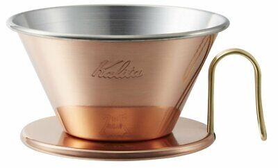 Carita Kalita coffee dripper Wave series copper made in Japan two to four people