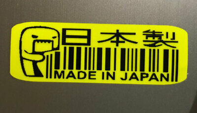 STICKER  fluo fluorescent MADE IN JAPAN CODE BARRE 10 cm CASQUE MOTO SCOOTER