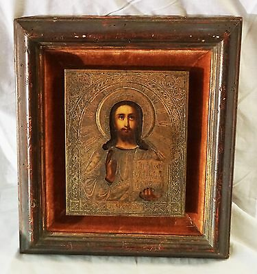 19 century, Antique RUSSIAN Wooden,Tin/copper icon JESUS CHRIST/Religious