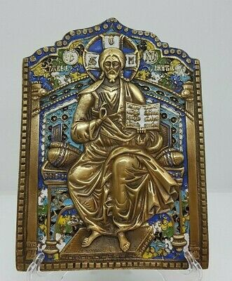 Large Russian orthodox icon The Savior Almighty. Enameled.