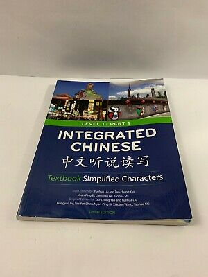 Integrated Chinese: Simplified Characters Textbook, Level 1 Part 1 Third Edition