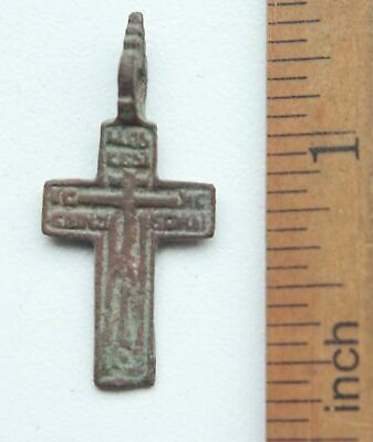 Antique Old Believers Bronze Cross Pendant (OCR77)