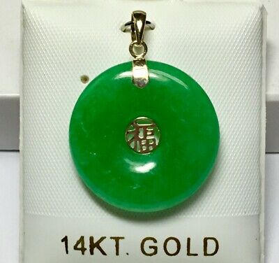 NEW Solid 14K Yellow Gold Large Chinese good luck character Jade Donut Pendant
