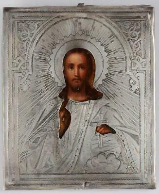 Fine Antique Russian Silver Icon, Moscow 1877.