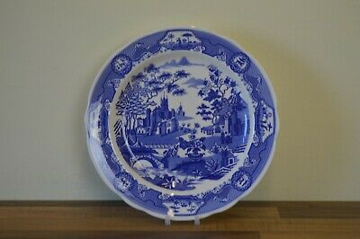 Spode Blue Room Collection - 26.5 cm Dinner Plate - Gothic Castle - BNWT