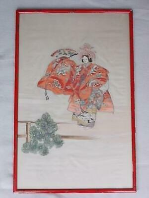 """108 / Quality Japanese Weavers Guild """" Goten """" Silk Embroidery Of The Noh Dance"""
