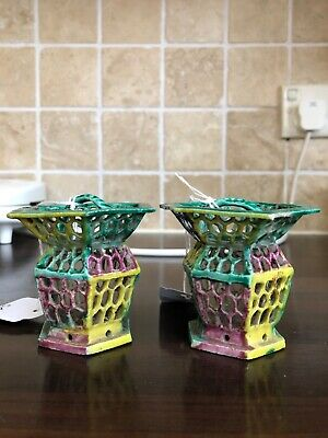 a pair of small Chinese antique famille verte baskets Qing period