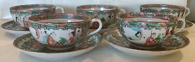 Export Famille Rose Medallion Set of Cups and Saucers, Chinese 19th Century