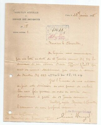 EGYPT ÄGYPTEN 1905 LETTER SIGNED BY GERMANY Émile Brugsch LOT 4