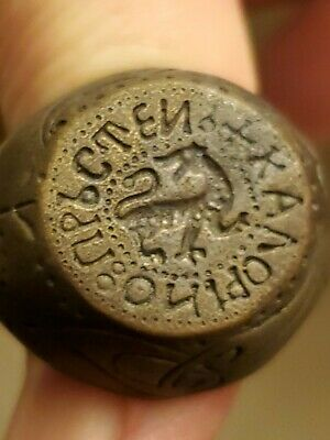 Medieval Order Of The Dragon Ring Vlad Dracul Antique Lavey Crowley Satanic
