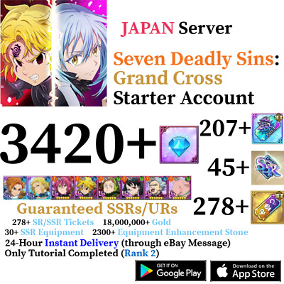 [JP] [INSTANT] 635+ Gems 37+ SSR Tickets | Seven Deadly Sins Grand Cross Account
