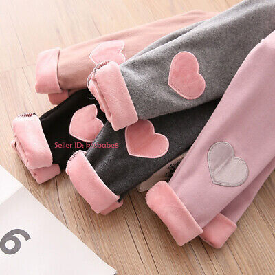 New Kids Girls Thermal Cotton Leggings Fleece Lined Pant Warm Stretchy Trousers