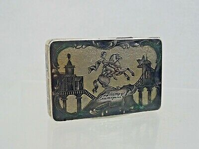 """ANTIQUE IMPERIAL RUSSIAN 84 SILVER NIELLO SNUFF BOX sold """"AS IS"""" for restoration"""
