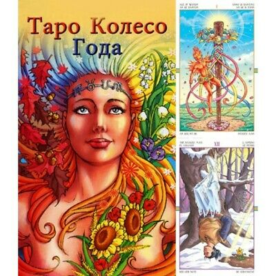 Wheel of the Year Tarot Russian Edition 78 Cards Deck GIFT