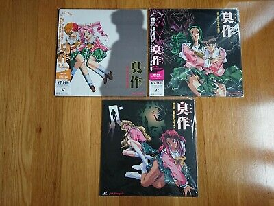 3 Hentai LD Laserdisc Unknown Tittle anime manga laser disc JP