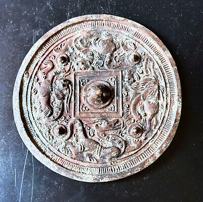 Antique Chinese Collection Bronze mirror