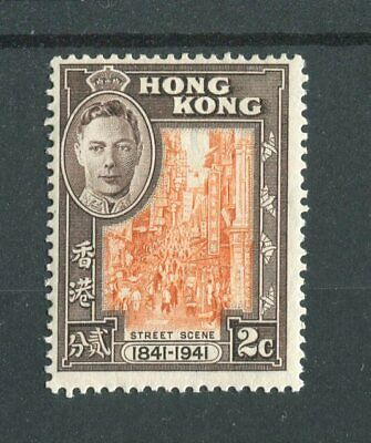 Hong Kong KGVI 1941 Centenary 2c orange & chocolate SG163 MNH
