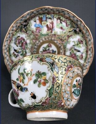 Beautiful Antique Chinese Famille Rose Canton Cup and Saucer Set early 19th c