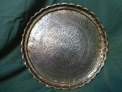 "Antique Islamic Brass Tray 14"" with Arabic Calligraphy & Patterns"