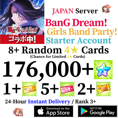 [JP] INSTANT BUY 2 GET 3 30000+ Gems BanG Dream Girls Band Party Starter Account