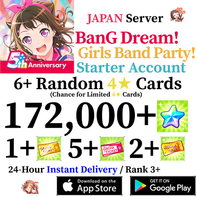 [JP] INSTANT BUY 2 GET 3 50000+ Gems BanG Dream Girls Band Party Starter Account