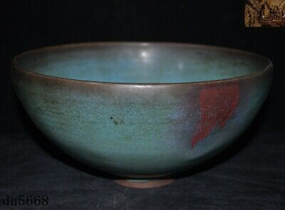 Old Chinese dynasty Song Dynasty Official kiln Jun Porcelain glaze Tea cup Bowl