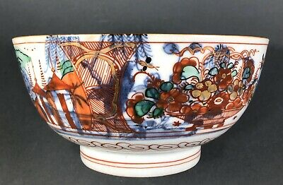 Large Antique Chinese Imari Style Clobbered Ware Bowl Kanqi Qianlong 18th C