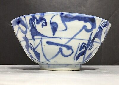Chinese Antique Ming Dynasty Blue and White Xuande Porcelain Bowl 15th Century