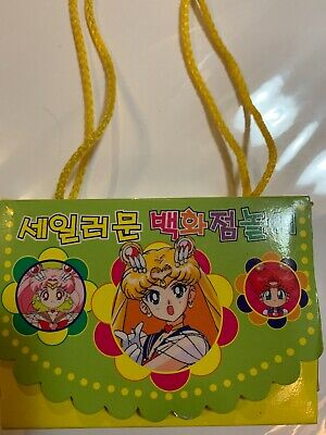 Sailor Moon Stars Rare Vintage 90s shopping money currency game collectible set
