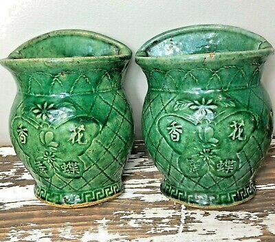 """Pair of Chinese Glazed Earthenware Wall Pockets Green Butterfly Design 7"""" Signed"""