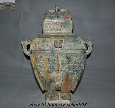 """19"""" Old Chinese Dynasty Bronze ware Beast pattern Ancient Wine vessel Bottle Pot"""