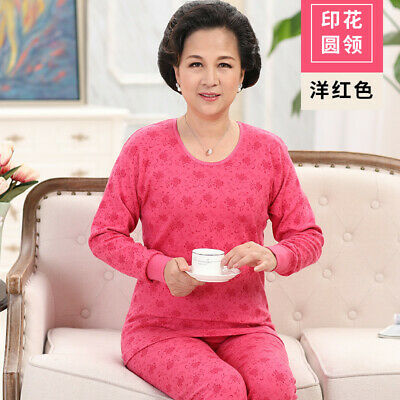 Middle and old people autumn clothes autumn pants men cotton daddy old man mothe