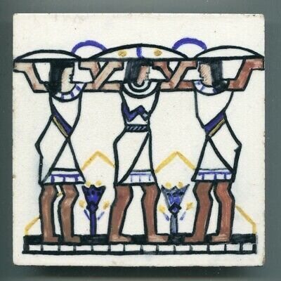 """Hand painted 6""""sq studio tile by Jacqueline Piper, 1944"""