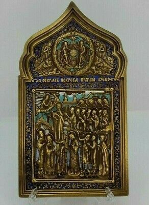 Russia Orthodox bronze icon The Intercession of The Virgin. Enameled!