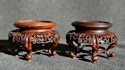 ANTIQUE well carved CHINESE HUANGHUALI ROSEWOOD STANDS