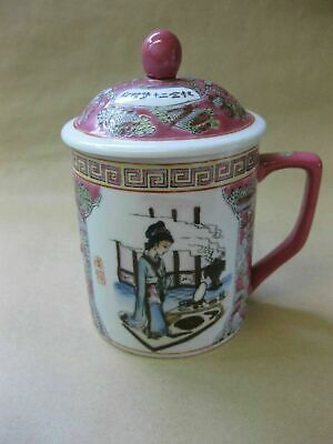Chinese Porcelain Lidded Tea Cup / Mug ~ Hand Painted Ladies & Text