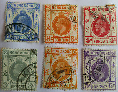 Hong Kong 7 x used stamps King George V 1910 - 1936 Good Cat See Scan