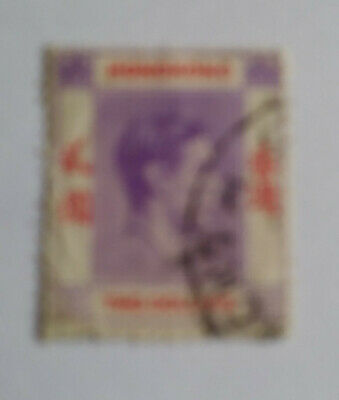 Hong Kong King George VI SG158 Two Dollars Fine Used Cat £3.25