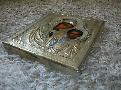 Antique Russian Icon Gilded Silver Oklad Our Lady of Kazan 12½ x 10½ inches