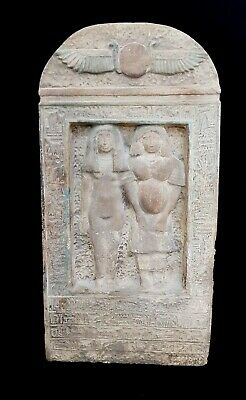 Yuya & Tuya Plaque Stela Egypt Antique W/T Hieroglyphics & Winged Scarab Relief