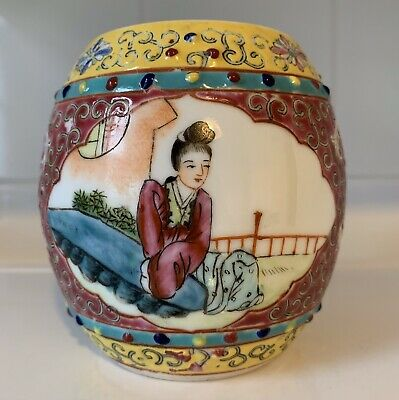 Vintage Mun Shou Chinese Porcelain Bonsai Pot