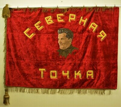 Old rare Soviet/Russian velvet/embroidery red flag with Kirov,1936-39