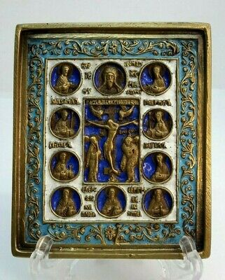 Russian orthodox bronze icon The Crucifixion with Deesis.