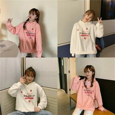 Lady Girls Sweet Hoodie Pullover Japanese Kawaii Strawberry Loose Tops Cute Chic
